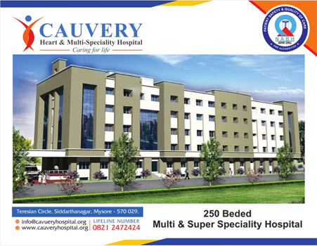 Cauvery Heart & Multi-Specialty Hospital Image